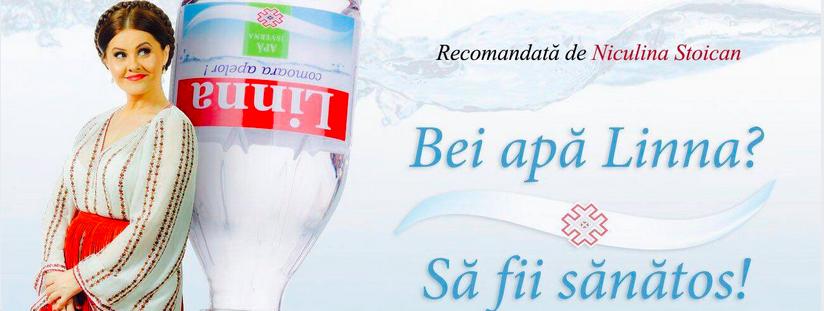 UPIT (2)