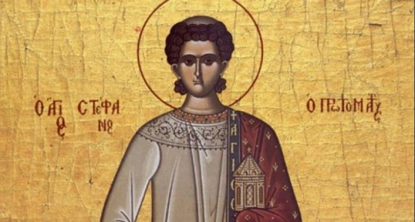 Ion Georgescu, mesaj de Sfântul Ștefan