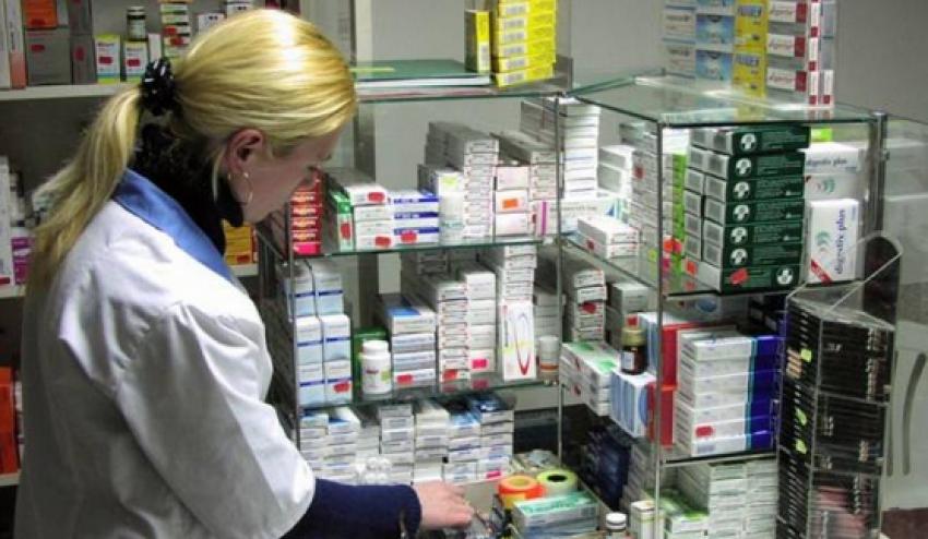 Farmacii Mioveni. Program de Crăciun și Anul Nou