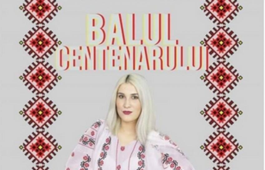 ADDA și DJ Silvan la Balul Centenarului de la Liceul Iulia Zamfirescu