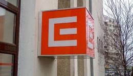 Centrele de Relații cu Clienții CEZ Vânzare se redeschid începând cu data de 04 ianuarie 2021