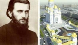 Patriarhul Daniel a făcut marele anunț. Când va fi sfințită Catedrala Mântuirii Neamului. Arsenie Boca ar putea fi canonizat în noiembrie